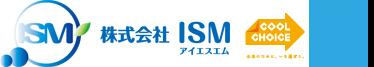 株式会社ISM~福岡ORCA(オルカ)ベンダー会事務局~